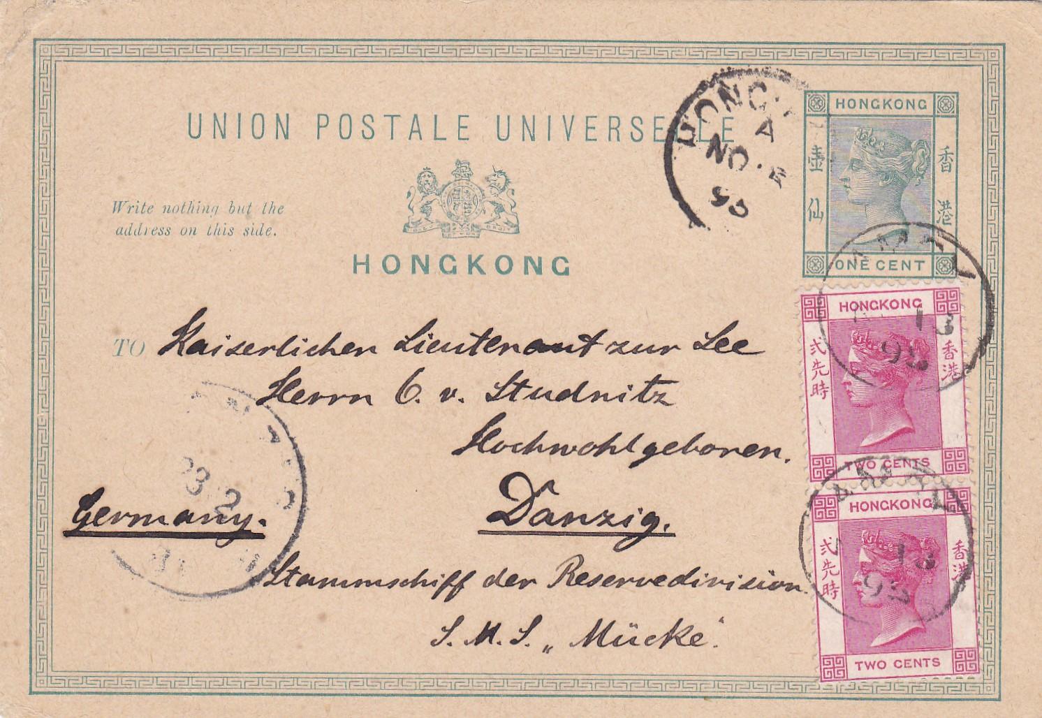 1895 post card from hongkong to danzig schiff reservedivision m cke philarena. Black Bedroom Furniture Sets. Home Design Ideas
