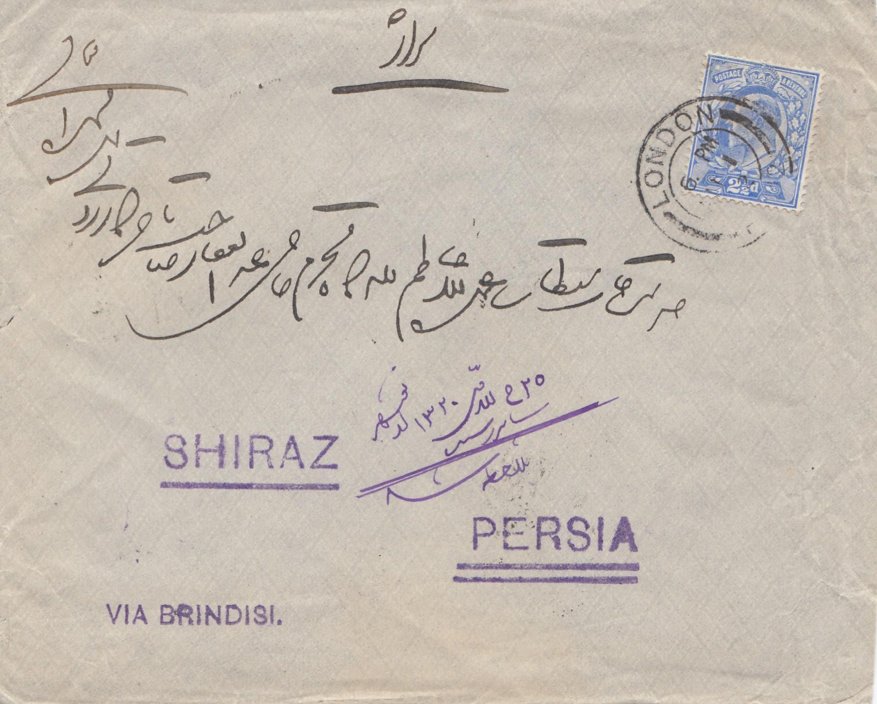 Brief Nach London Adresse : England brief von london nach persia · philarena