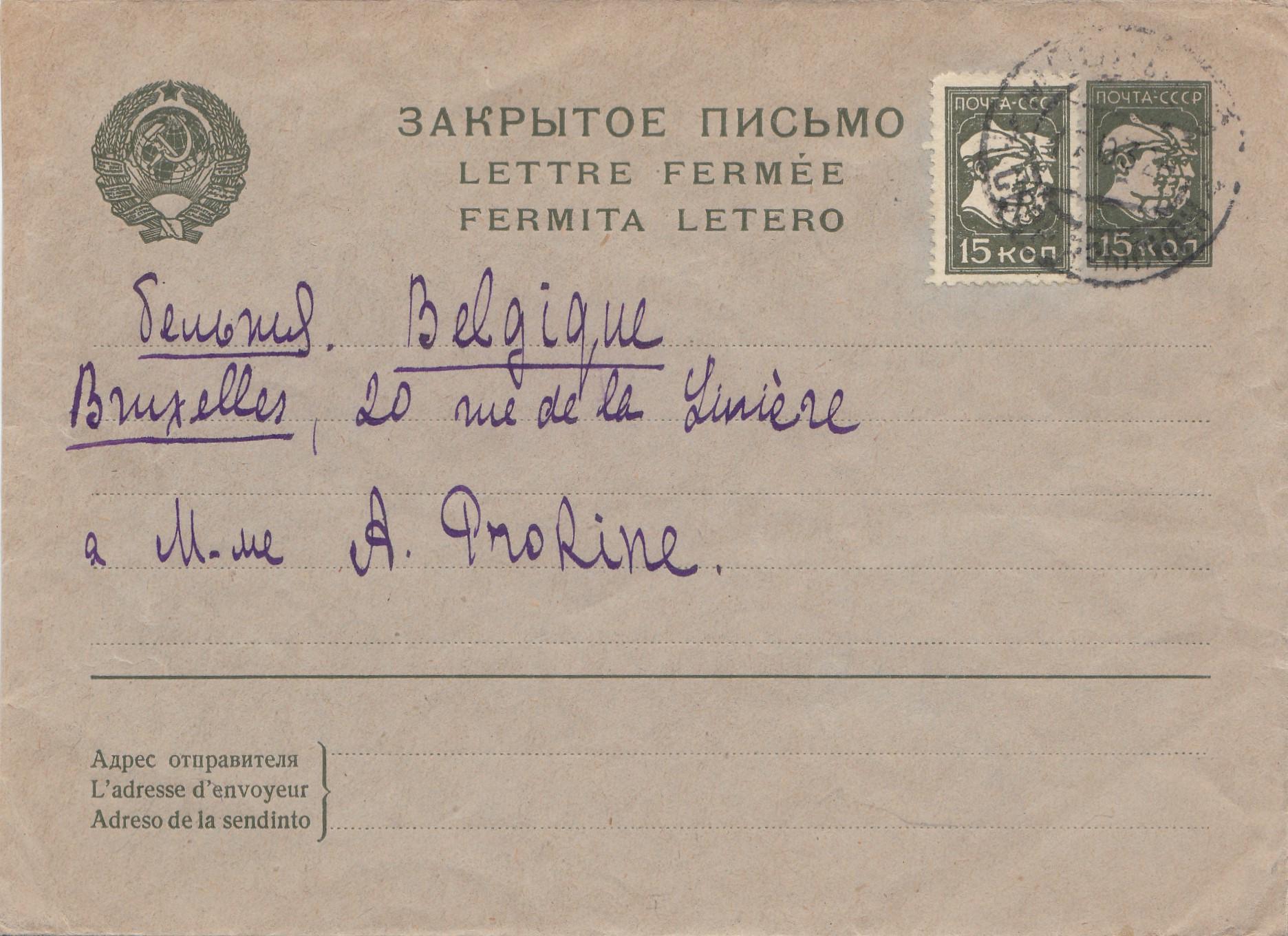 Brief Nach Belgien Kosten : Russland brief ganzsache u nach belgien · philarena