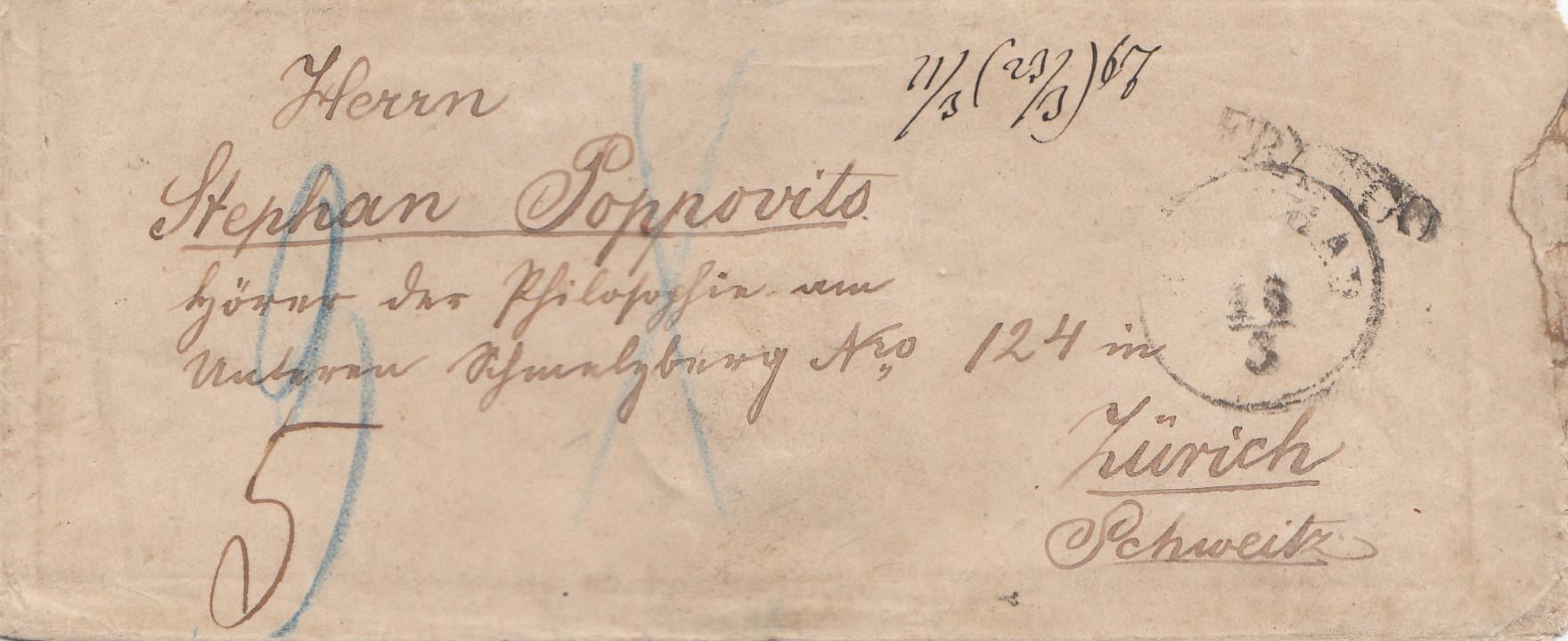 Brief Nach Zürich : Serbien brief von belgrad nach zürich · philarena