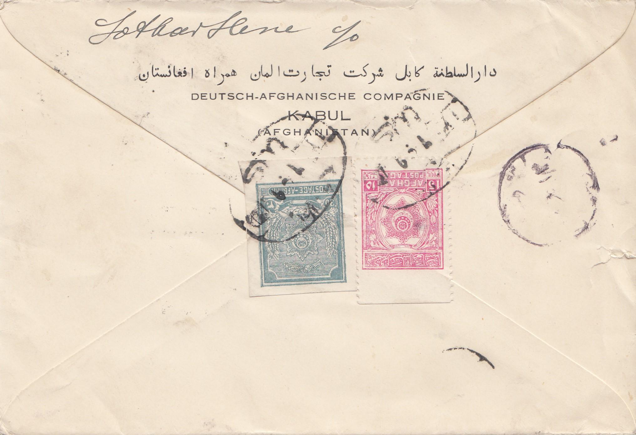 Brief Nach Afghanistan : Afghanistan brief von landikhana kabul nach berlin
